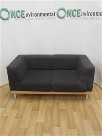 2-Seater Reception 1600W x 800D Available In Any Colour Fabric2-seater reception sofa with beech wood surround on silver legs.