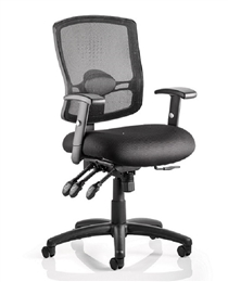DynamicPortland 111 Black Mesh Back With Black Fabric Seat And 3-Lever Independant Lockable Seat And Back Mechanism.3-lever independant seat and back mechanism with black mesh back and black fabric seat. Height adjustable arms, sliding seat depth adjustment and gas lift height adjustable spindle.